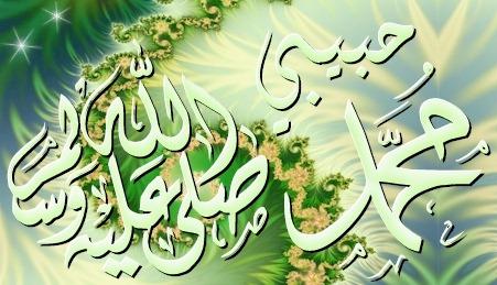 Muhammad Rasooloallah 29428_10