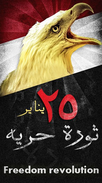 2011 Egyptian revolution 37375210