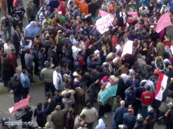 2011 Egyptian revolution 57416410