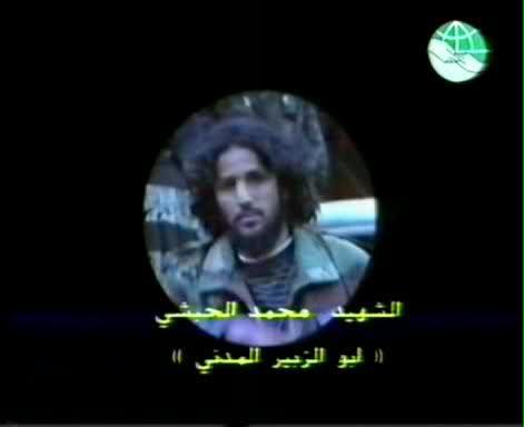 قصص الشهداء العرب في البوسنة والهرسك (4) 5y5iqe10
