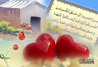 البرنامج اليومي للمرأة المسلمة في رمضان  Ikh1310