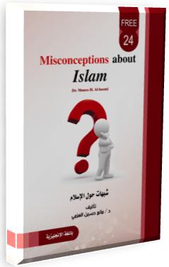 Muhammad Rasooloallah Miscon10