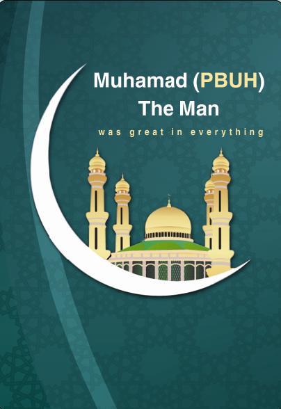Muhammad Rasooloallah Muhamm10