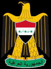 ثورة عام 1958 في العراق Wwwsup10