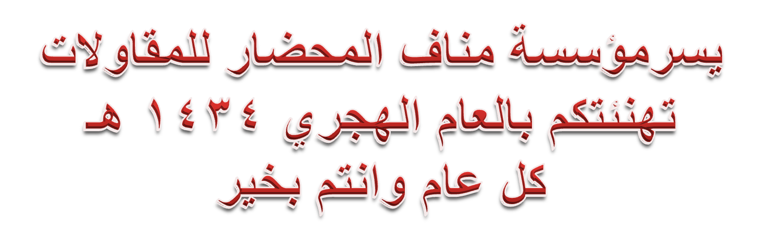 اسقف جبسيه 107 Uu_oou10