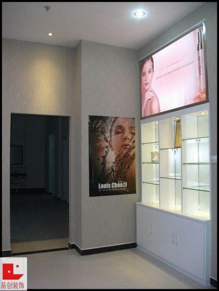 宜居*莱茵城·路易·香浓美容院装修照片 13204111