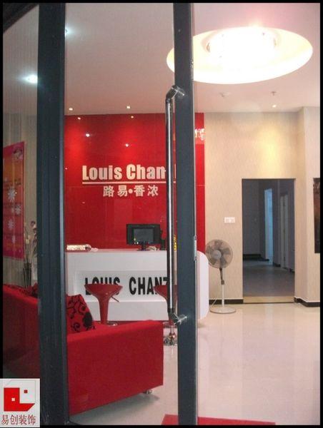 宜居*莱茵城·路易·香浓美容院装修照片 13204114