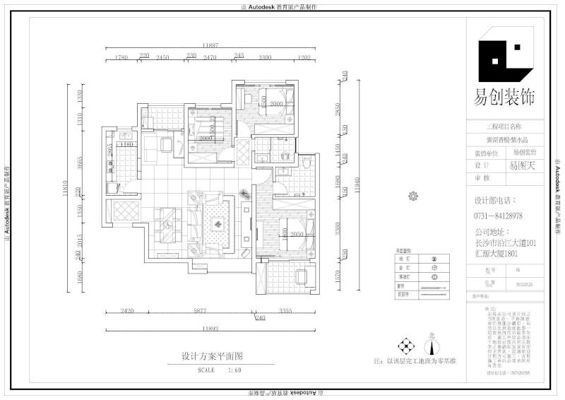 龙湾国际·五矿紫湖香醍·设计作品 D-acsa10