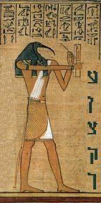 MYTHOLOGIE, CONTES ET LEGENDES... - Page 2 Dieu_t10