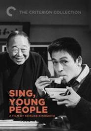 Petite chronique du cinéma japonais - Page 7 Anejxh10