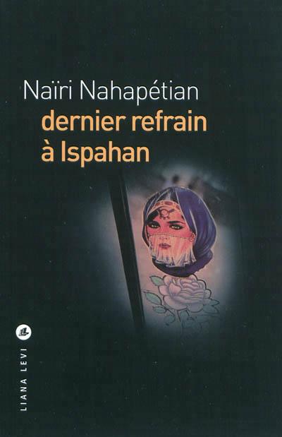 Naïri Nahapétian [France/Iran] Dernie11