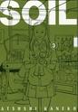 [Manga] Atsushi Kaneko  67009810