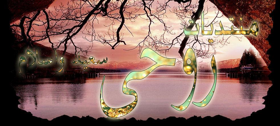 يسعد فؤادى  I_logo10
