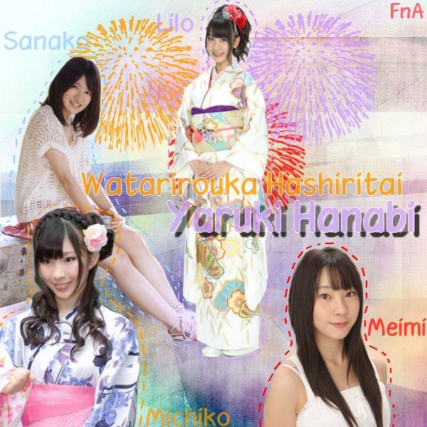 [Watarirouka Hashiritai] Yaruki Hanabi  Cover_10