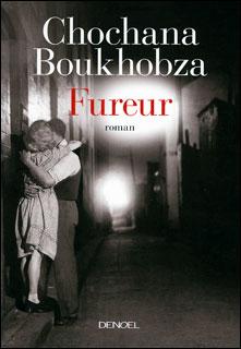 Boukhobza Chochana [Israel] 97822010