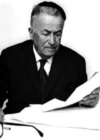 Samuel Joseph Agnon [Israël] Agnonl10