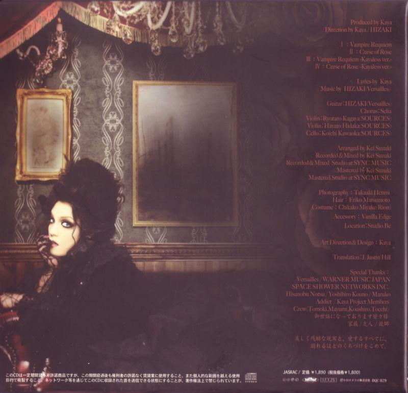 KayaxHIZAKIxSelia 「~Vampire Requiem~」 - Page 2 Credit10