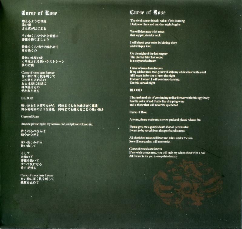 KayaxHIZAKIxSelia 「~Vampire Requiem~」 - Page 2 Parole11