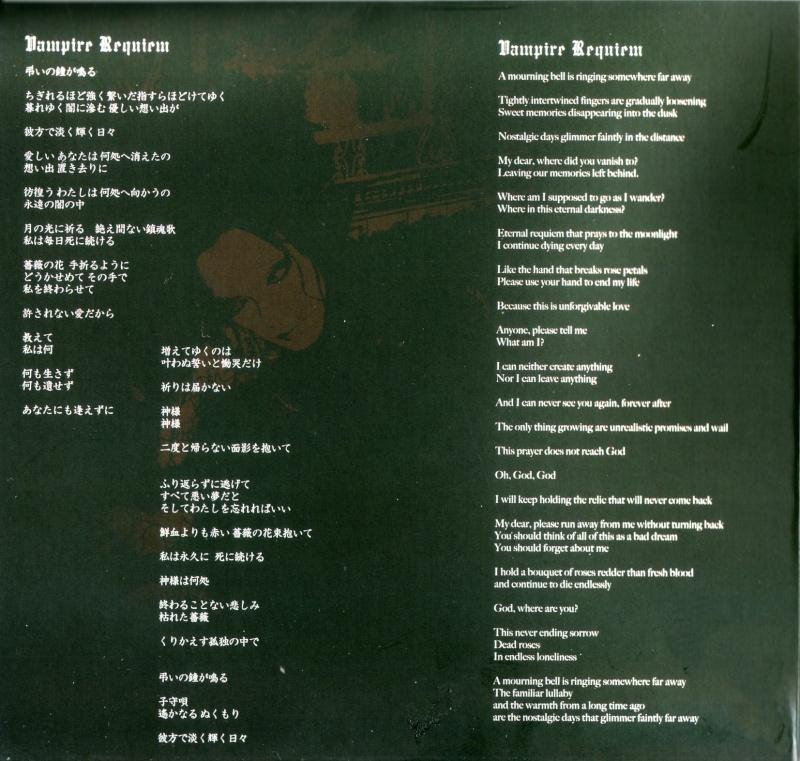 KayaxHIZAKIxSelia 「~Vampire Requiem~」 - Page 2 Parole12