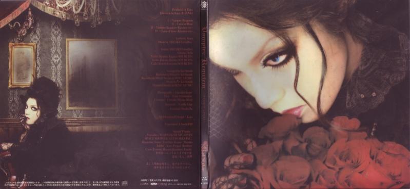 KayaxHIZAKIxSelia 「~Vampire Requiem~」 - Page 2 Recto_10