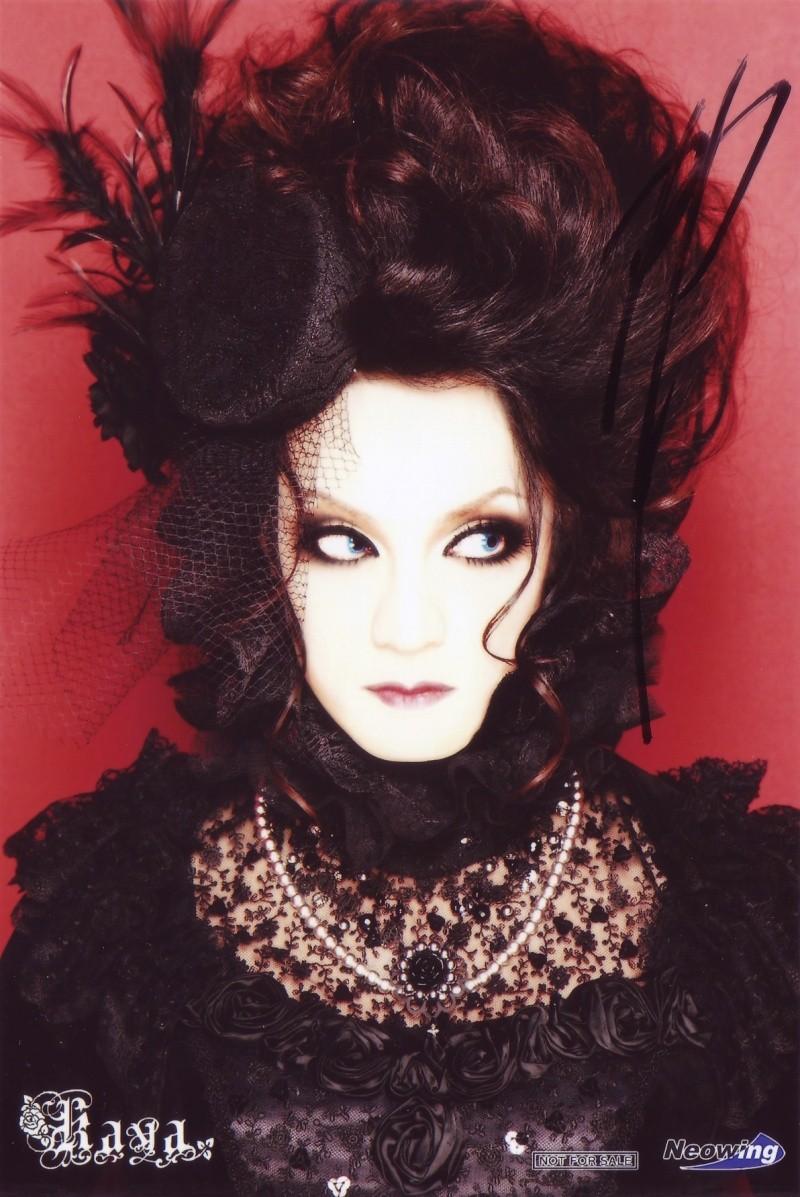 KayaxHIZAKIxSelia 「~Vampire Requiem~」 - Page 2 Scan_k10