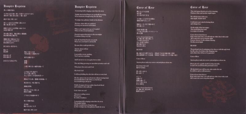 KayaxHIZAKIxSelia 「~Vampire Requiem~」 - Page 2 Verso_10