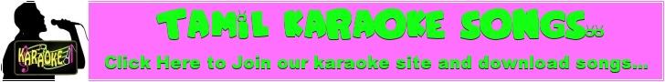 enter tamil karaoke site