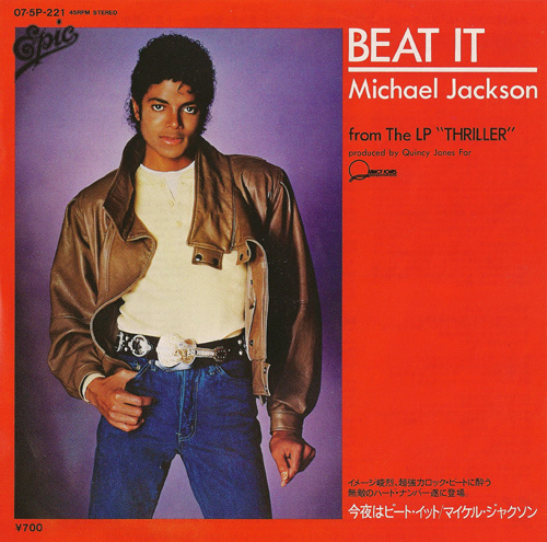 Michael Jackson: pressages japonais Beat1s10