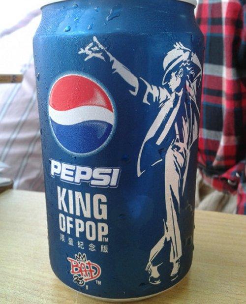Pepsi fête les 25 ans de BAD Canett10