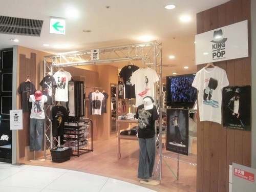 "Boutique ""King Of Pop"" à Osaka (Japon) King_o12"