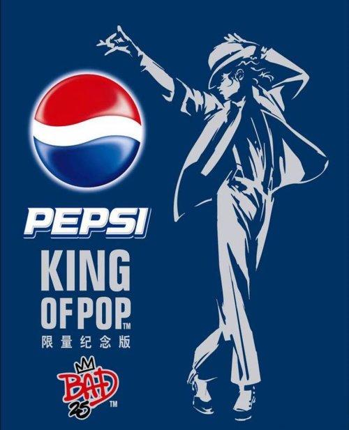 Pepsi fête les 25 ans de BAD Pepsic10