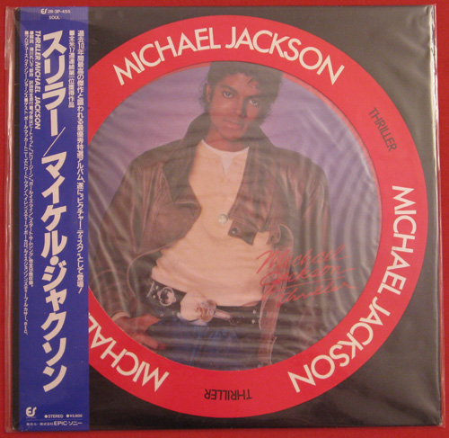 Michael Jackson: pressages japonais Thrill18