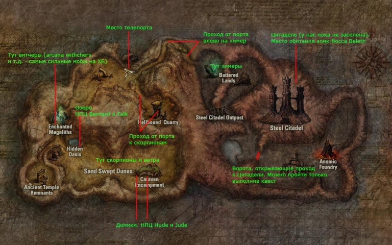 Карта hellbound A4957310