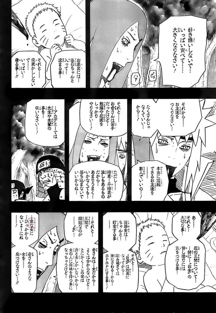 Kushina Anti-NaruHina? - Página 2 Kushia10