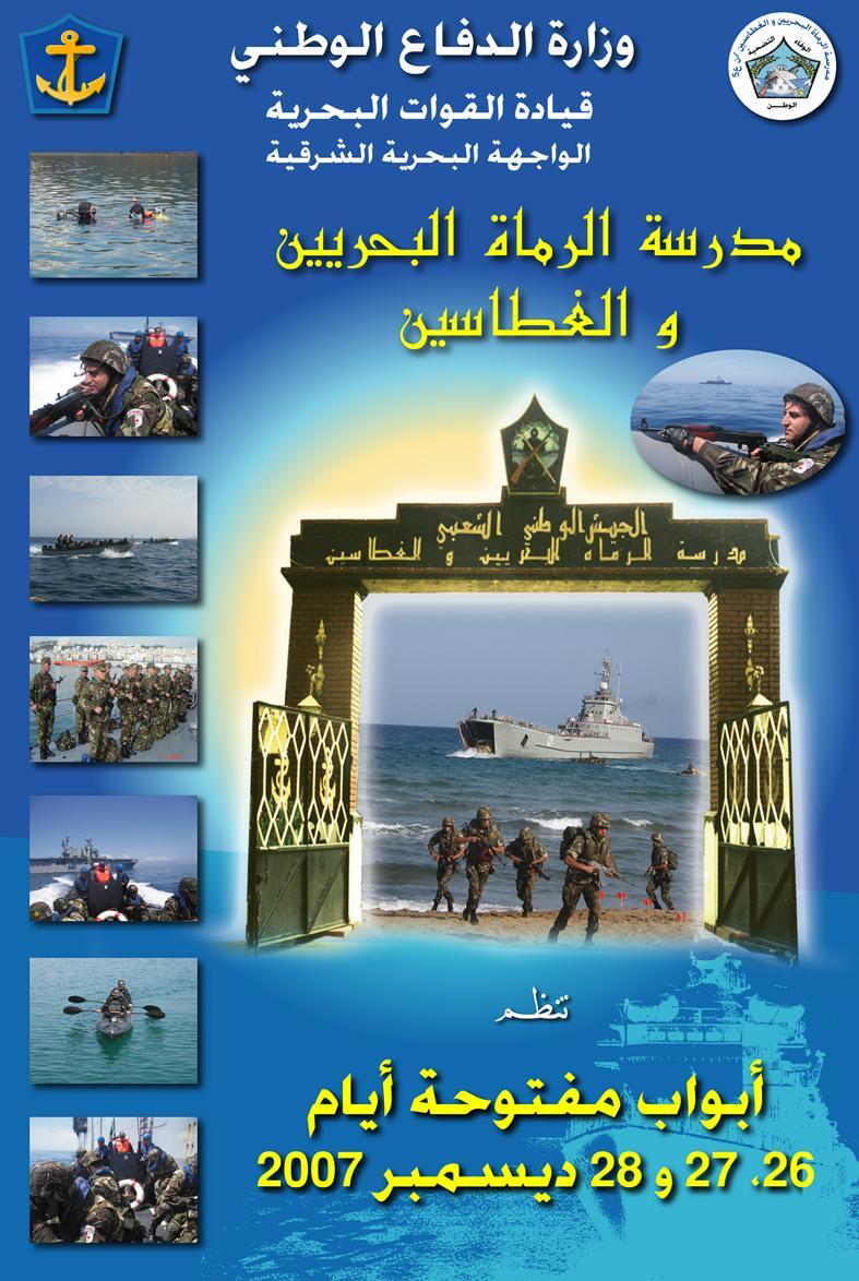 Ecole des fusiliers-marins et plongeurs de Jijel [EFMP] 38_01011