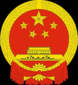 Frégates Chinoises - Projet 056 Nation10