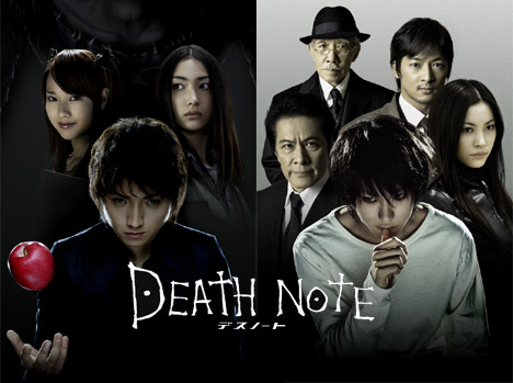 Death Note, la peliculas. Death-10