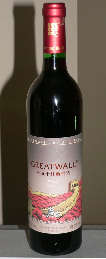 Bouteille de vin rouge 'Made in China' Chongc10