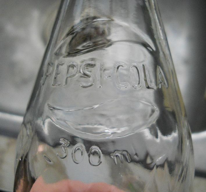 Pepsi-Cola non refilabe Pepsin12