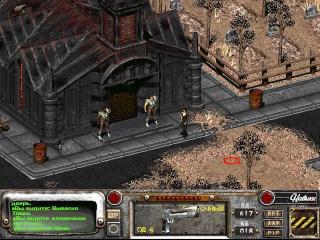 RPG Black Isle : Baldur's Gate, Fallout, etc ... Fallou15