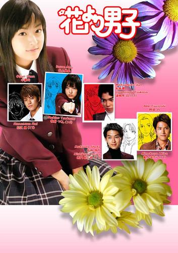 Dramas coreanos y japoneses (Doramas) 12563210