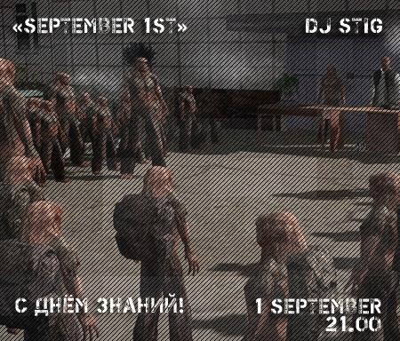 """Поздравляем всех с Днём знаний! А так же приглашаем на нашу interner-party """"SEPTEMBER 1ST""""! Septem10"""