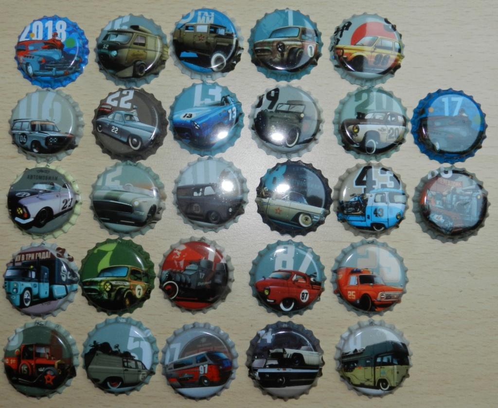 """Série """"Cars"""" Russie Dscn1910"""