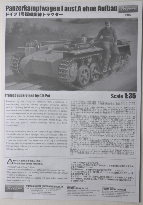 Panzerkampfwagen 1 ausf.A ohne Aufbau [Tristar, 1/35] Panzer11