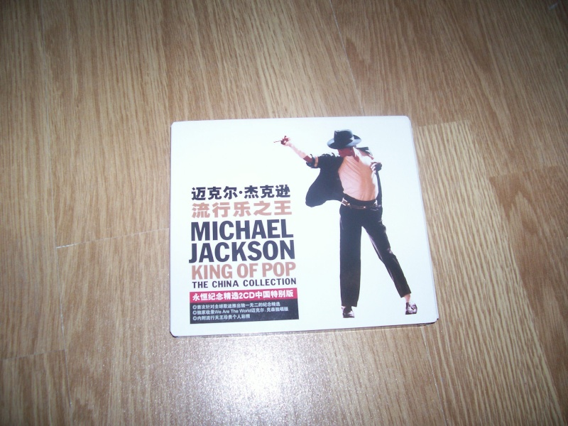 Les compilations King Of Pop - Page 7 Kop_ch12