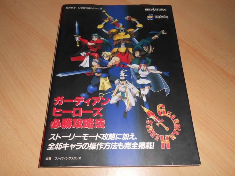 Guide Book, Mook, Mag, Livre 00156