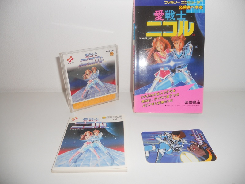 NINTENDO NES + Famicom + Disk System 005_210