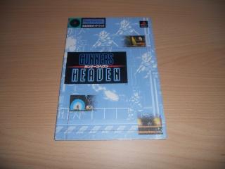 Guide Book, Mook, Mag, Livre 02810
