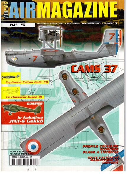 [Concours 2019 - 1] - [Azur] - Cams 37A - Marine Portugaise  00310