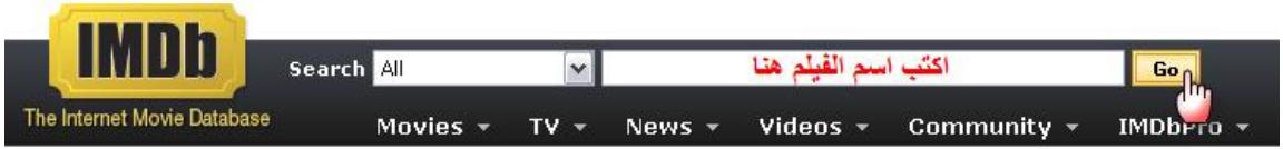 من اجمل البرامج  لحذف المشاهد الإباحية  من الافلام دون التأثير على جودتها  57189810